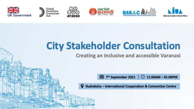 Press Release: VSCL and NIUA hold a City Stakeholder Consultation to facilitate and realise the vision of a Sugamya Kashi (Inclusive Varanasi)