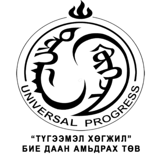 Black and white TGEEMEL logo